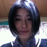 Maki from Auckland   Woman   44 years old   Aquarius