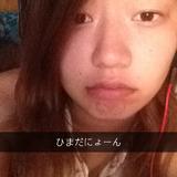 Daiki from Missoula | Woman | 24 years old | Sagittarius